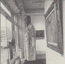 James Ensor exhibition 1985